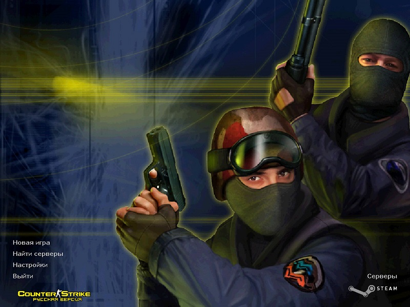 Counter-Strike 1.6 Оригинальная