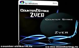 Counter Strike 1.6 Professional Zver™