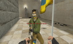 Counter-Strike 1.6 Ukrainian Edition